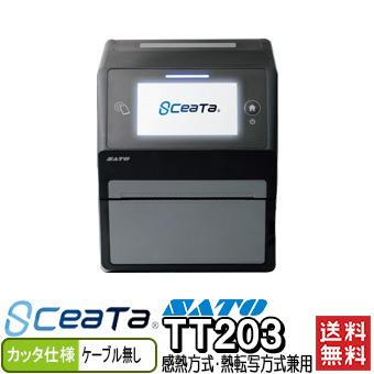 シータ SCeaTa TT203 カッタ仕様 ラベルプリンター WWCT03140 SATO サトー