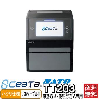 シータ SCeaTa TT203 ハクリ仕様 USBケーブル付 ラベルプリンター WWCT03220 SATO サトー