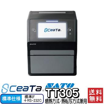 シータ SCeaTa TT305 標準仕様 標準IF + RS232C ラベルプリンター WWCT04030 SATO サトー