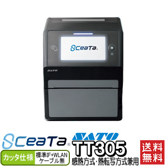 シータ SCeaTa TT305 カッタ仕様 標準IF + 無線LAN ラベルプリンター WWCT04180 SATO サトー