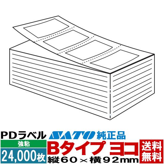 PDラベル Bタイプ ヨコ 折り 24,000枚入 60×92 白無地 強粘 / SATO ( サトー ) 純正