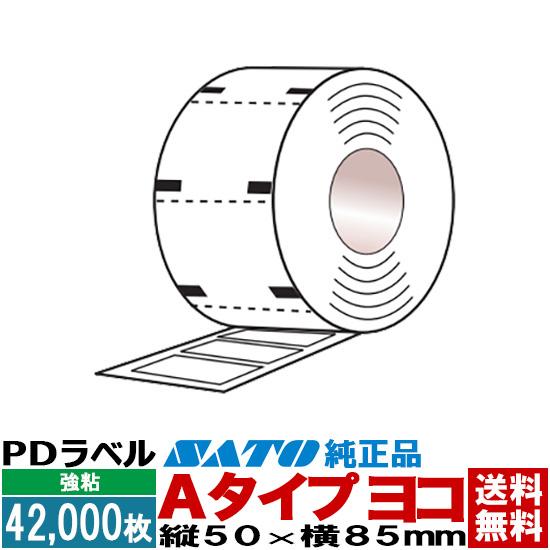 ■ 送料無料 物流標準ラベル PDラベル Bタテロールタイプ PDラベル Aタイプ ヨコ ロール 42,000枚入 30巻 50×85 白無地 強粘 / SATO ( サトー ) 純正