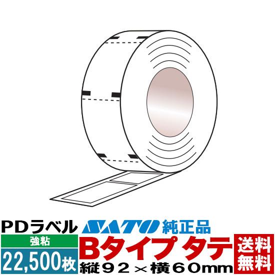 ■ 送料無料 物流標準ラベル PDラベル Bタテロールタイプ PDラベル Bタイプ タテ ロール 22,500枚入 30巻 92×60 白無地 強粘 / SATO ( サトー ) 純正