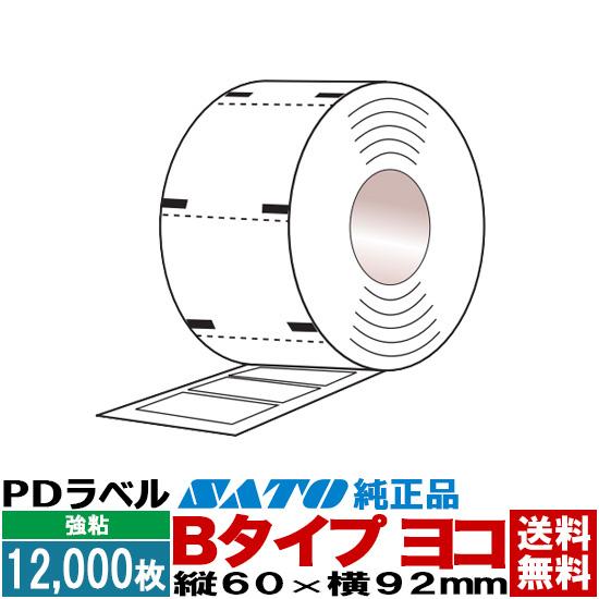 ■ 送料無料 物流標準ラベル PDラベル Bヨコロールタイプ PDラベル Bタイプ ヨコ ロール 12,000枚入 10巻 60×92 白無地 強粘 / SATO ( サトー ) 純正