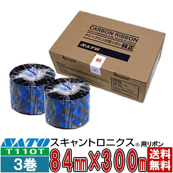 スキャントロリボン T110T 84mm x 300m 黒 1箱 3巻 WB1032016 / SATO ( サトー ) 純正
