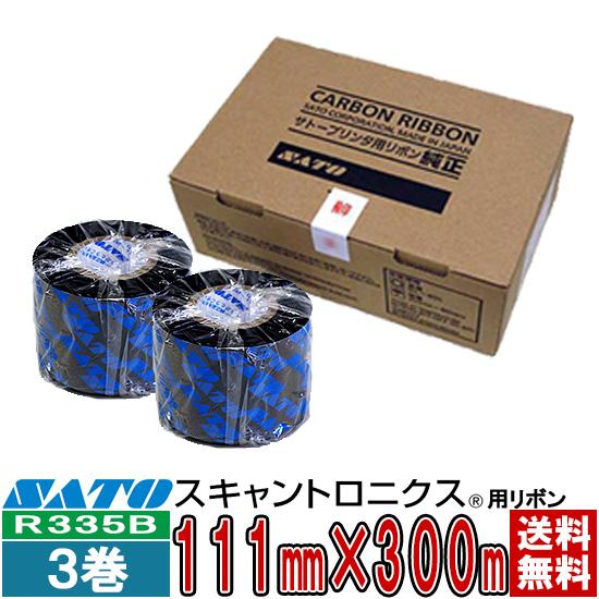 スキャントロリボン R335B 111mm x 300m 黒 裏巻き 1箱 3巻 WB1067507 / SATO(サトー) 純正