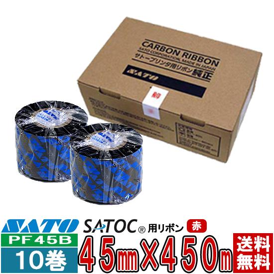 SATOCリボン サトックリボン 45mm×450m PF45B 赤 1箱 10巻 WB0008721 / SATO ( サトー ) 純正