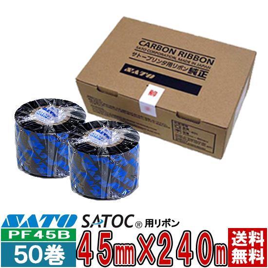 SATOCリボン サトックリボン 45mm×240m PF45B 黒 5箱 50巻 WB0040101 / SATO ( サトー ) 純正
