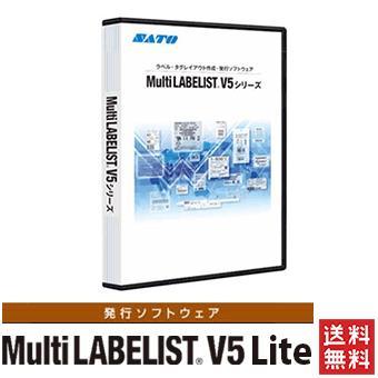<title>送料無料 格安 価格でご提供いたします ラベル発行機能のみを抽出した機能限定版のソフトウェア SATO サトー Multi LABELIST マルチラベリスト V5 Lite ソフトウェア ラベル発行機能限定版</title>
