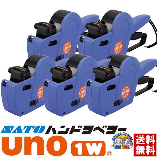 SATO(サトー) ハンドラベラー uno 1w 本体5台まとめ買い【ウノ 1段印字型】ラベルサイズ(12mm×26mm)