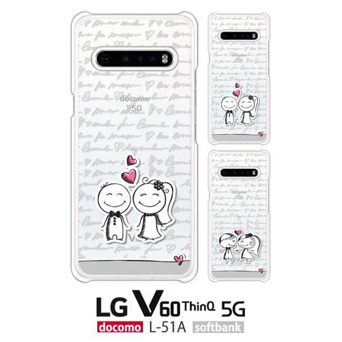 LG V60 ThinQ 5G L-51A style2 L-01L style L-03K JOJO L-02K V30+ 公式サイト L-01K V20 PRO L-01J G2 販売実績No.1 L-01F Optimus it ケース LGV60 スマホ ユニーク 耐衝撃 l51a ブ 携帯カバー その他 ラブリ おしゃれ フィルム エルジー カバー 保護フィルム スマホケース 付き スマホカバー 携帯ケース ラグジ クール ハードケース