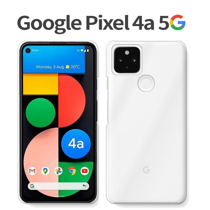 フィルム付 グーグル ピクセル Google Pixel5 Pixel4a 5g Pixelxl Pixel4 Pixel3axl Pixel3a Pixel3xl Pixel3 ケース スマホ カバー 訳あり商品 在庫限り 保護フィルム 5G 付き simフリー GooglePixel4a スマホケース 5gカバー グーグルフォン かわいい フィルム 4a ハードケース GooglePixel4a5g SIMフリー ピクセル4a5g 画面