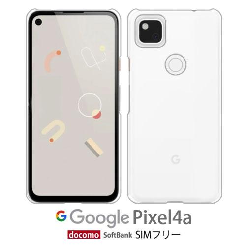フィルム付 グーグル ピクセル Google Pixel5 Pixel4a 5g Pixelxl Pixel4 激安 激安特価 送料無料 Pixel3axl Pixel3a Pixel3xl Pixel3 ケース スマホ カバー フィルム かわいい ピク 付き ハードケース ピクセル4a グーグルフォン キャラクター SIMフリー 新色追加 simフリー Pixel4aケース 耐衝撃 スマホケース GooglePixel4a 保護フィルム Pixel 4a