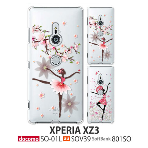 使い勝手の良い フィルム付 Xperia 1 III A101SO 5 II A002SO 8 902SO 901SO 802SO XZ3 801SO XZ2 702SO XZ1 701SO XZs 602SO XZ 503SO au simフリー X SOV39 超特価 SO-01L Xperiaxz3 402SO Z4 スマホ 501SO 保護フィルム カバー エクスペリ Z5 Performance so01l 502SO ケース スマホケース docomo 付き