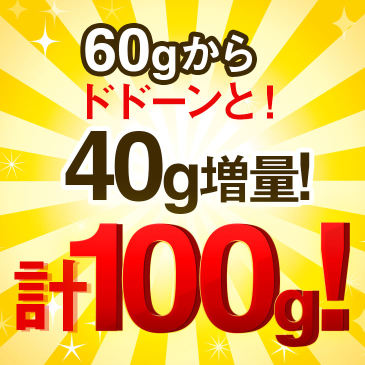 增加了 ! 蓮藕粉 100 g × 3 P ! 以為特色在九州從蓮花使用國產蔬菜粉電視和書 ! 牛