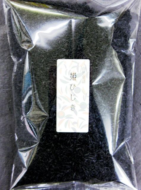 煮物に最適 海の恵中国産の姫ひじき500gたっぷり使える業務用です ランキングTOP10 姫ひじき中国産500g トレンド