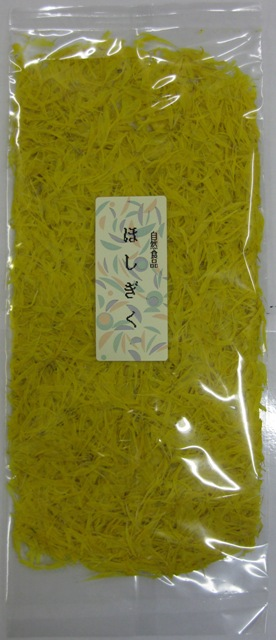 青森県の特産品 食用菊を干したものです おひたしなど 干し菊1枚入り 食卓の彩りに 青森県産 SALE 全商品オープニング価格