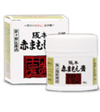 [J] Sakamoto red Viper plaster 30 g x 3 a set s no. 2 pharmaceuticals. ""