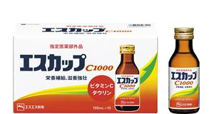 エスカップC1000 100mLx10×5個セット 《指定医薬部外品》|サツマ薬局|さつま薬局 エスカップ 健康ドリンク ドリンク剤 ビタミンb群 ビタミンc タウリン 栄養補給 栄養ドリンク 栄養剤 ドリンク
