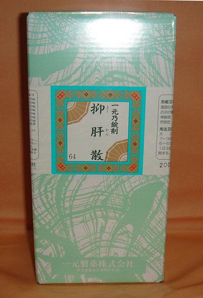 [1元]抑肝散1000片(yokukansan)|satsuma藥店|