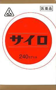【第2類医薬品】〔ホノミ〕サイロ 900カプセル ホノミ漢方