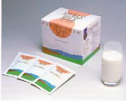 〔NS〕スターリミルク 20g×32袋入り●免疫ミルク スターリーミルク腸内環境 サプリ サプリメント ミルク