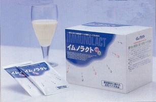 〔サニーヘルス〕イムノラクト 30袋(顆粒)   免疫 ミルク 健康食品 栄養補助食品 栄養補給食品 サプリ サプリメント 母乳 30包 サツマ薬局 大人 粉ミルク