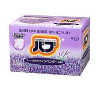 "[J] Bab Lavender 20 tablet ""pharmaceutical products"" international delivery target"