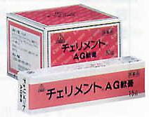 【第3類医薬品】〔ホノミ〕チェリメントAG軟膏 15g×10個セット ホノミ漢方