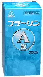 【第2類医薬品】〔ホノミ〕フラーリンA 300錠×5個セット 食あたり 暑気あたり 急性胃腸炎などに ホノミ漢方