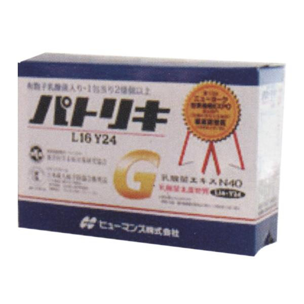 〔P〕パトリキG 2g×60袋 ●40種類の善玉菌がおなかをサポートサプリ サプリメント 健康食品 腸内環境 栄養補助食品 腸
