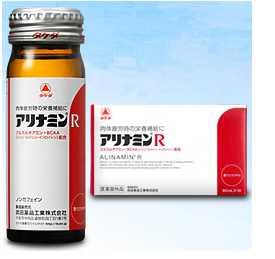 【送料込】〔J〕アリナミンR 80mL×50本《指定医薬部外品》4987123148887アリナミン 武田 滋養強壮 肉体疲労 滋養強壮剤 滋養強壮ドリンク ドリンク 栄養ドリンク ドリンク剤 栄養剤