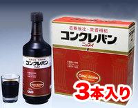 [Nissui pharmaceutical] Nissui concreban 500ml×3 book enters   Satsuma pharmacy  