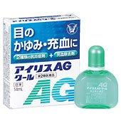 "[Pharmaceutical] IRIS AG cool 14 ml s no. 2 pharmaceutical product. """