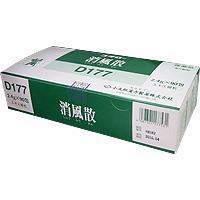 【第2類医薬品】〔小太郎漢方〕消風散エキス細粒G 90包〔D177〕(しょうふうさん)