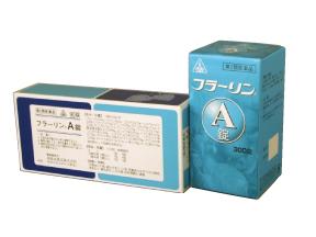 【第2類医薬品】〔ホノミ〕フラーリンA粒 500g ホノミ漢方