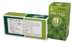 【第2類医薬品】〔ホノミ〕フラーリンJ 粒 500g ホノミ漢方