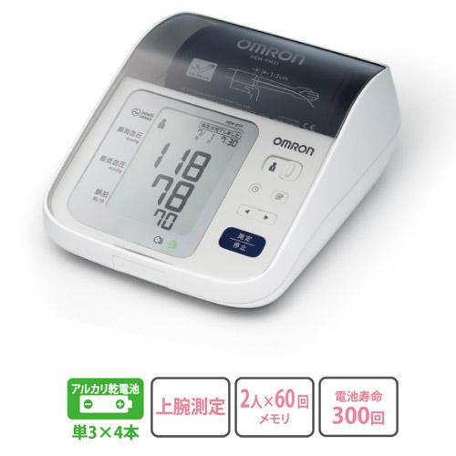 〔F〕オムロン上腕式血圧計 HEM-8731