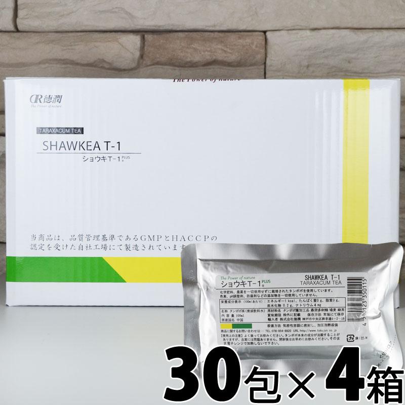 ショウキT-1プラス30袋×4箱セット計120袋