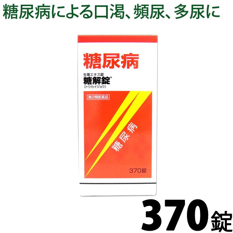 (弱酸性) [代引選択不可] P4倍ボディソープ 20L +