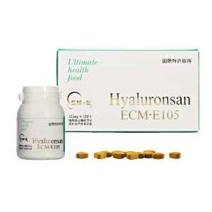 ビタミンB1 ビタミンB2 ビタミンB6 ビタミンB12 プロポリス 〔ホワイトリリー〕ヒアルロンサンECM E105 美容サプリ 賞味期限2022年9月 在庫限り 120粒 あす楽 食べるヒアルロン酸 評判 国際ブランド サプリメント