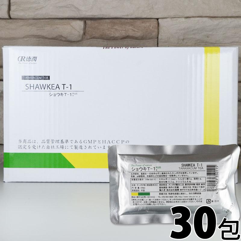 ショウキT-1プラス 30袋ノンカフェイン たんぽぽ茶 タンポポティー糖鎖 お茶 しょうきt1プラス たんぽぽちゃ ショウキt-1プラス ショウキT-1 ショウキt1プラス タンポポ茶