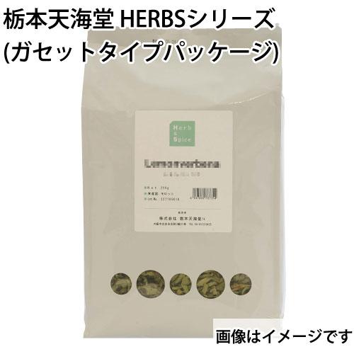 〔栃本天海堂/HERBS〕カモミール(ローマン) 原形 500g