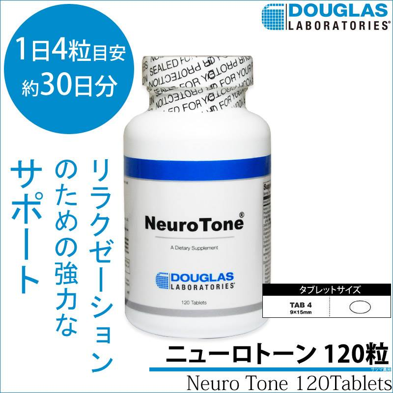[道格拉斯实验室] 神经-索恩 120 粒 [NRT-120] 4562165482078