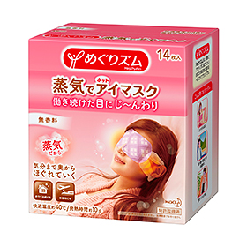 [J] 14 pieces of eye masks hot with めぐ rhythm steam