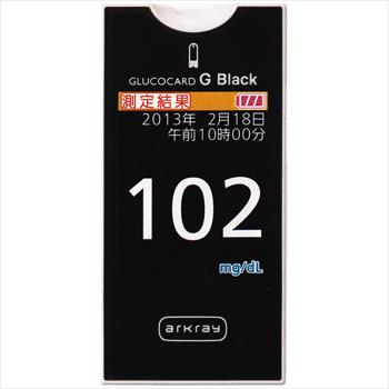 【血糖値関連】グルコカードGブラック GT-1830(血糖値測定器 本体のみ)【要記帳】特定保守管理医療機器血糖値スパイク
