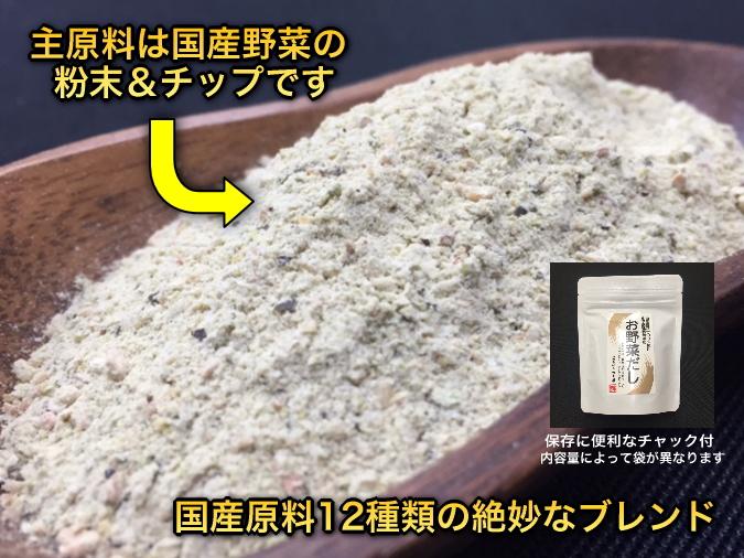 楽天市場】国産乾燥野菜シリーズ...