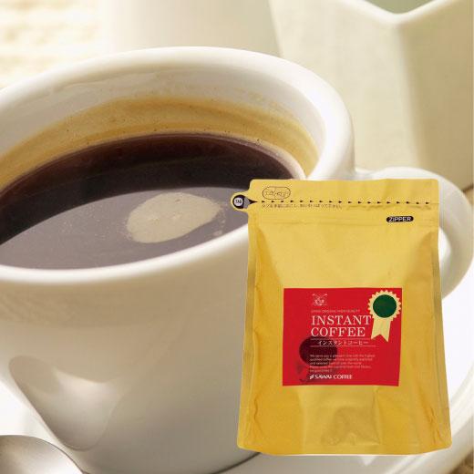 コーヒーなら11年連続ショップ オブ 格安 ザ イヤー受賞の澤井珈琲 キリマンブレンド 澤井珈琲 コーヒー専門店の特選インスタントコーヒー 激安通販販売