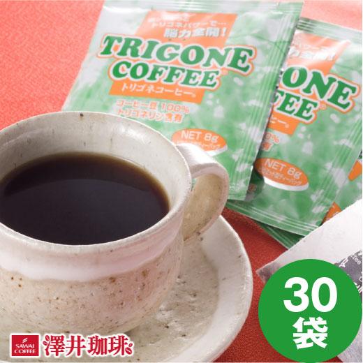 コーヒーなら11年連続ショップ オブ ザ イヤー受賞の澤井珈琲 コーヒー ◆高品質 30袋入り トリゴネコーヒー トリゴネリン Seasonal Wrap入荷