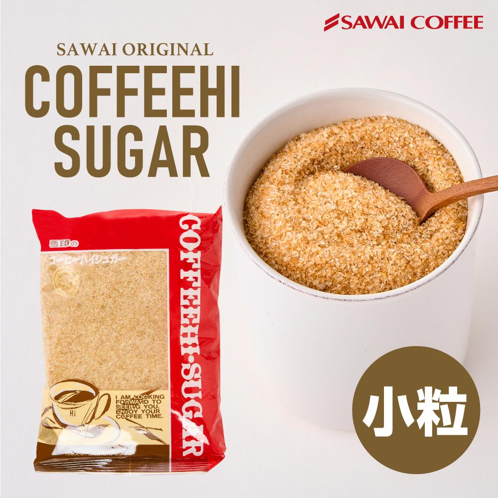 永遠の定番モデル コーヒーなら11年連続ショップ オブ ザ イヤー受賞の澤井珈琲 ご注文を頂いてから焙煎したコーヒー コーヒー豆をお届け 澤井珈琲のコーヒーがもっと美味しくなります 砂糖 コメット500g コーヒー専門店のブラウンシュガーコーヒーシュガー 好評 澤井珈琲
